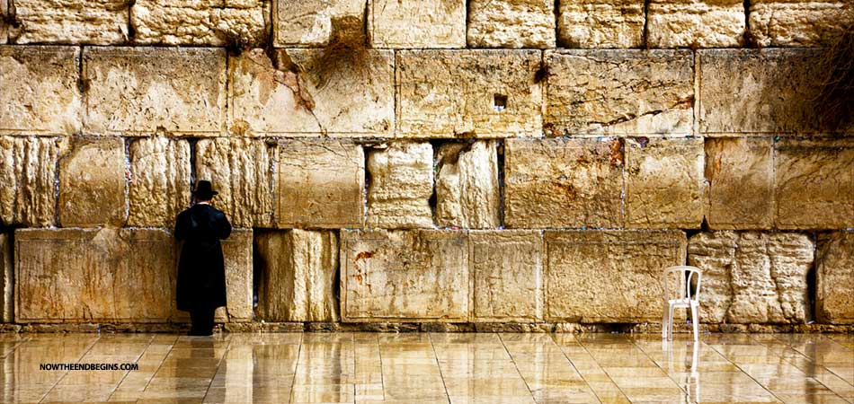 Jerusalem Bible Times
