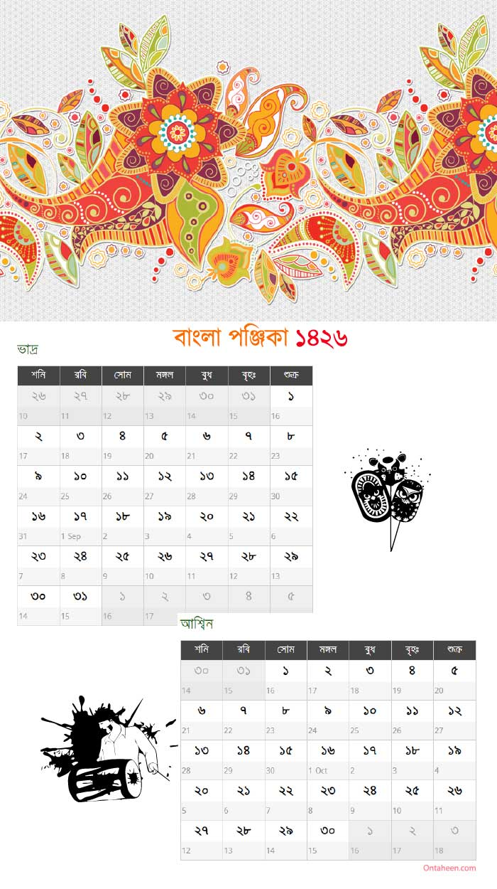 Autumn Bhadro Ashwin Bangla Calendar of 1426