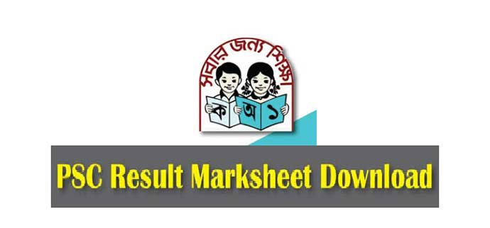 PSC Result with Marksheet