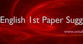 HSC English 1st Paper Suggestion year