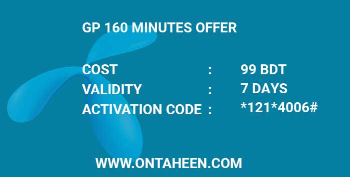 GP 160 MINUTES OFFER