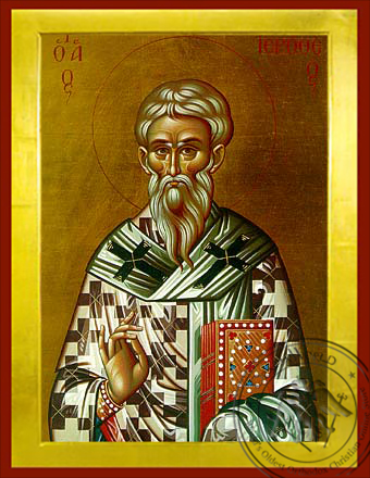 Saint Hierotheus Hieromartyr Bishop Of Athens Greece Byzantine Oramaworld Com