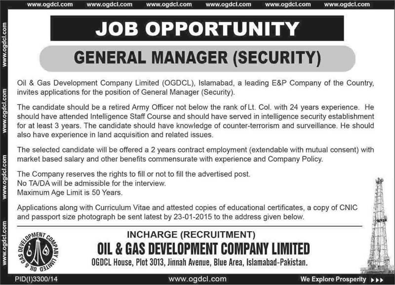 Positions Management Security