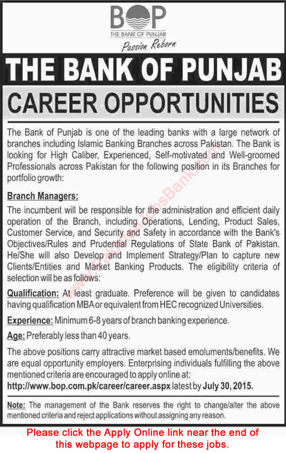 Manager Security Jobs Banks