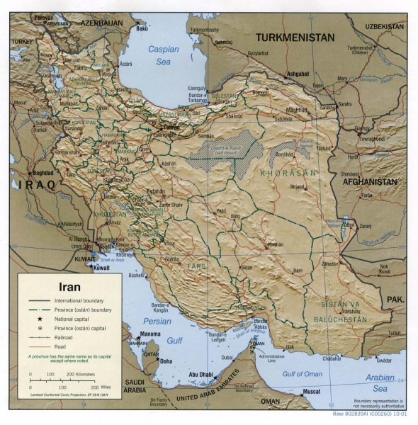 Iran  Maps   Charts Shaded Relief Map   2001  CIA UT Scan