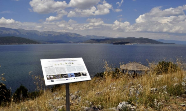 Prespa Trails Featured