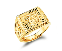 Pawnbroker Gold Doncaster New Amp Second Hand Jewellery For Sale