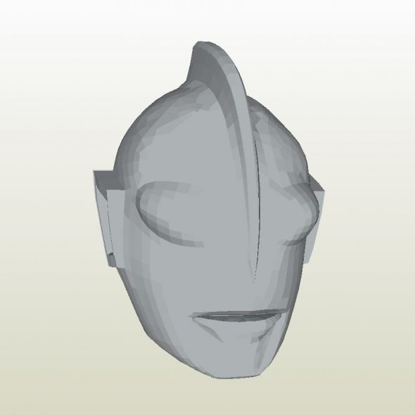 Man Pepakura Foam 7 Mark Iron Files