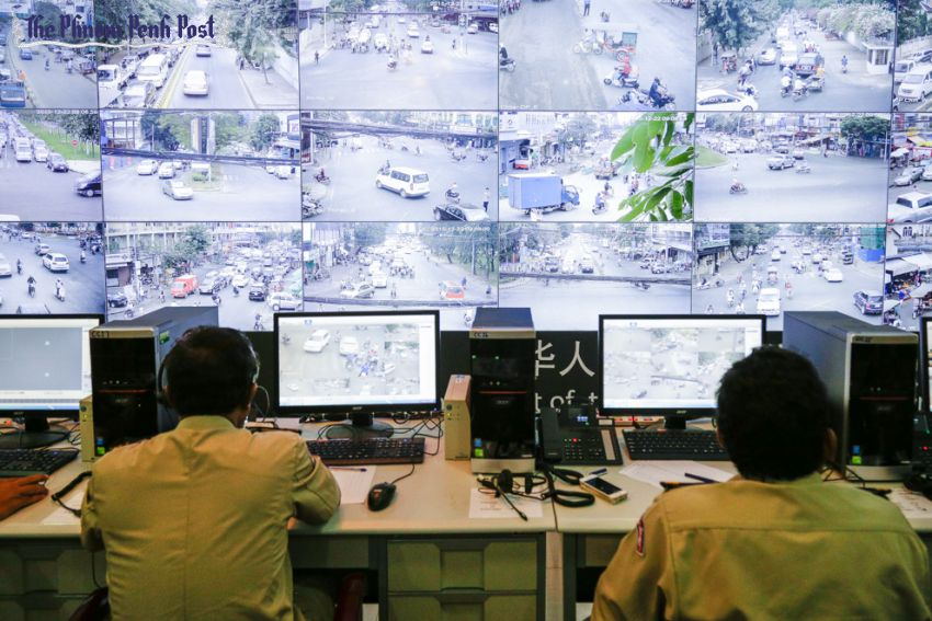 Cctv Security Equipment
