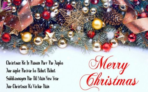 Imgenes de merry christmas and happy new year greeting messages year card high quality of mobile phones messages wishes new year card happy m4hsunfo