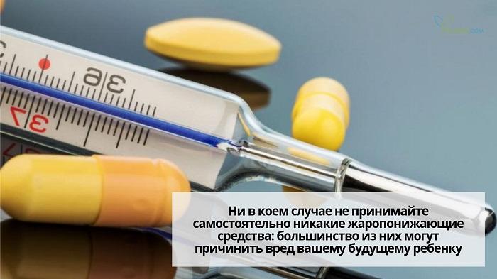 의료 검사