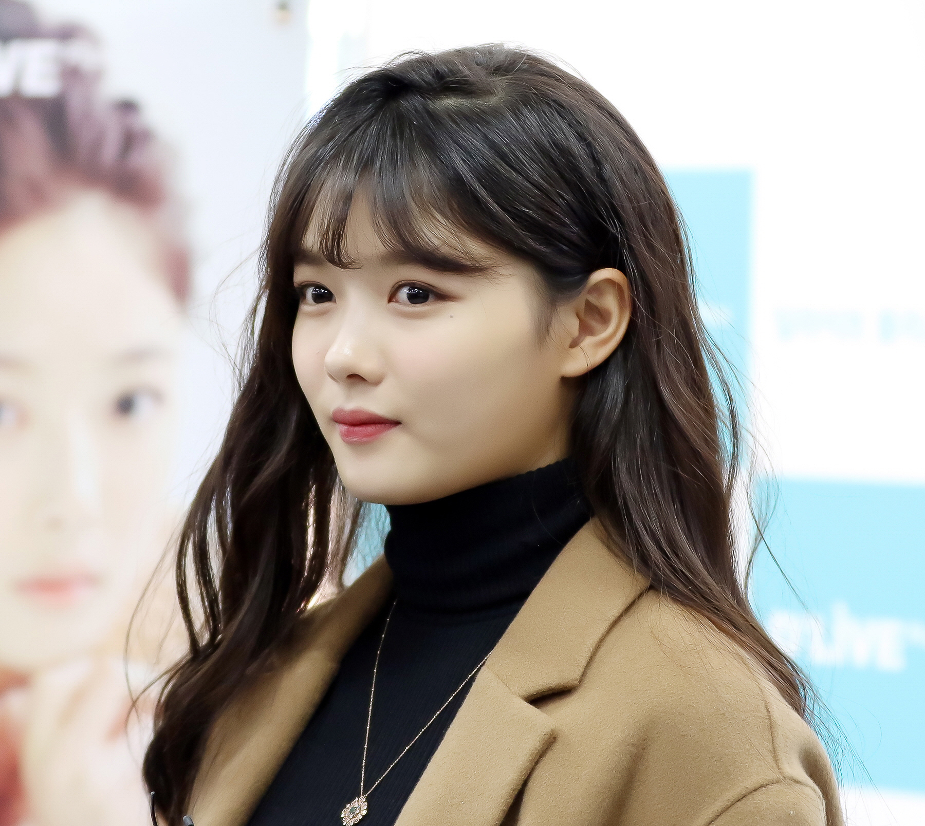 kim yoo jung will take a break from acting due to health problems