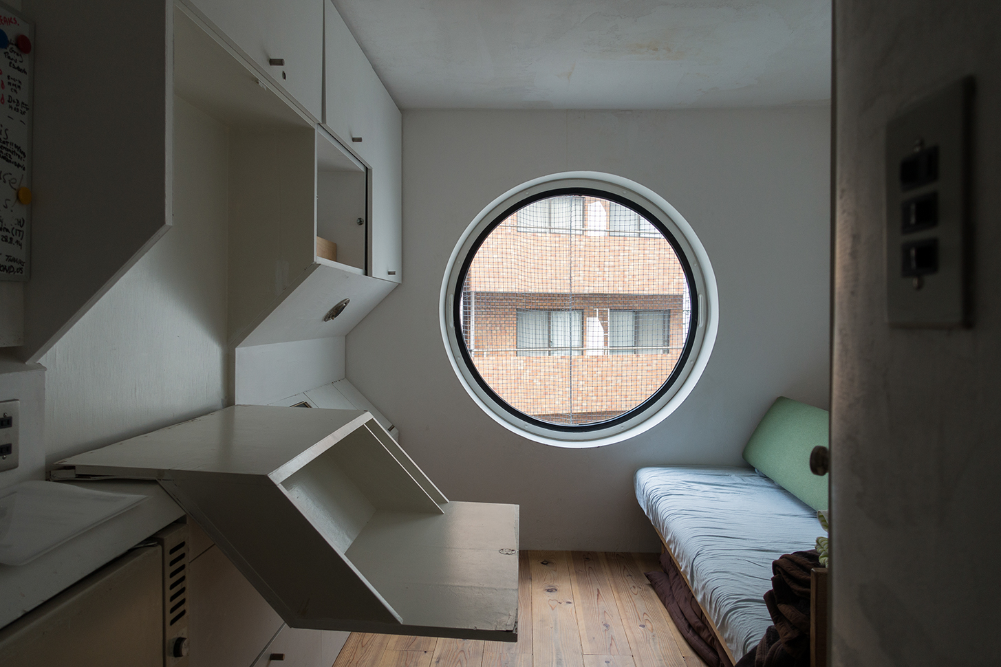 Archdaily House Interior