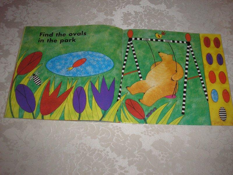Bear In A Square Stella Blackstone Used Sc