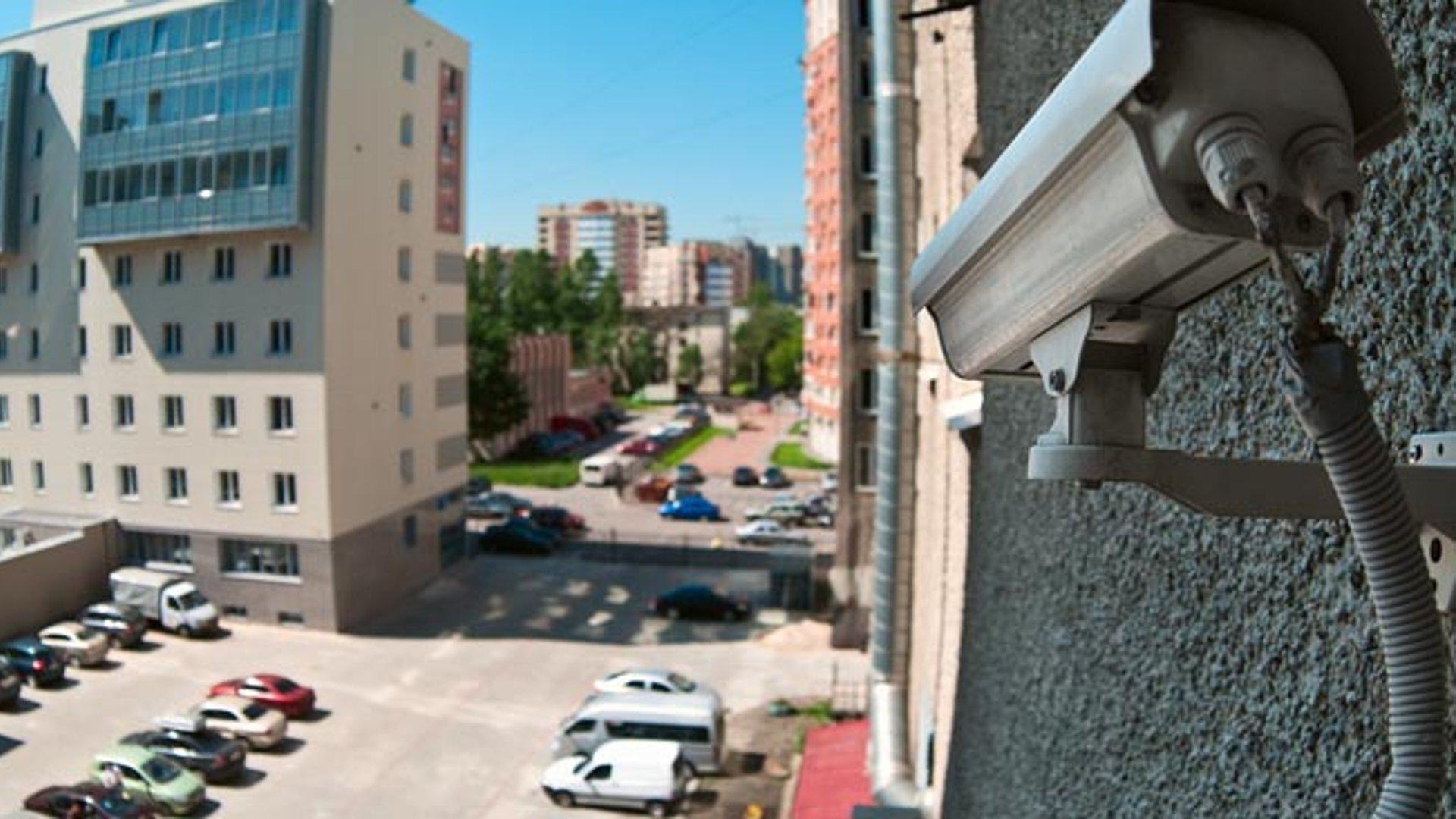 Security Cameras Surveillance Home