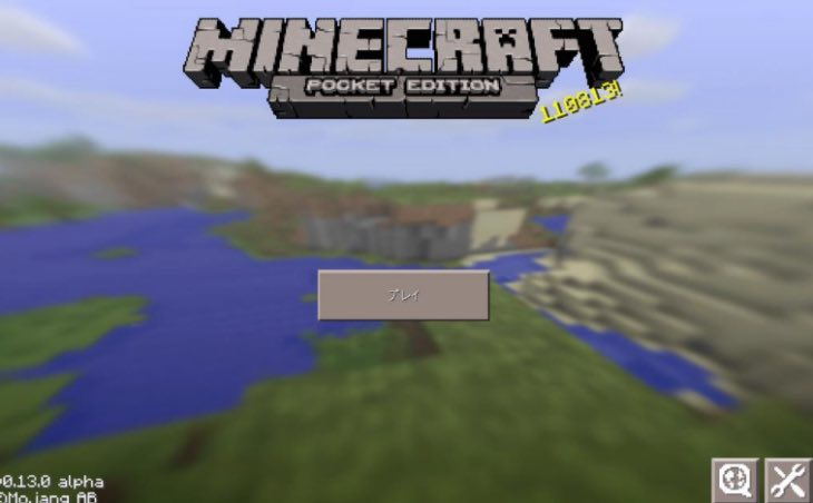 Minecraft Pe 0 13 0 Ios Download Live With Notes Product