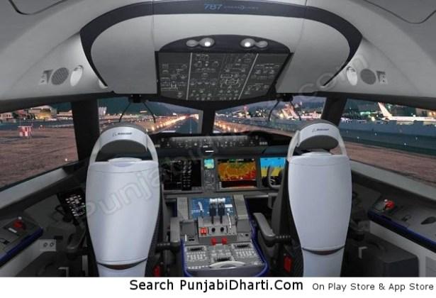 https://i3.wp.com/www.punjabidharti.com/wp-content/uploads/2012/09/boeing-787-170811-02_032910.jpg?fit=450,300&zoom=2&strip=all