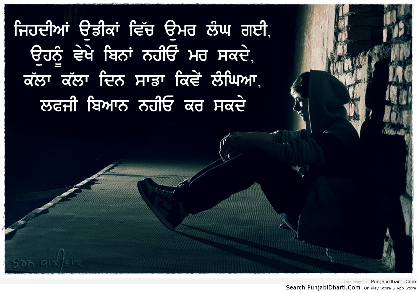 alone boy quotes - HD1370×883