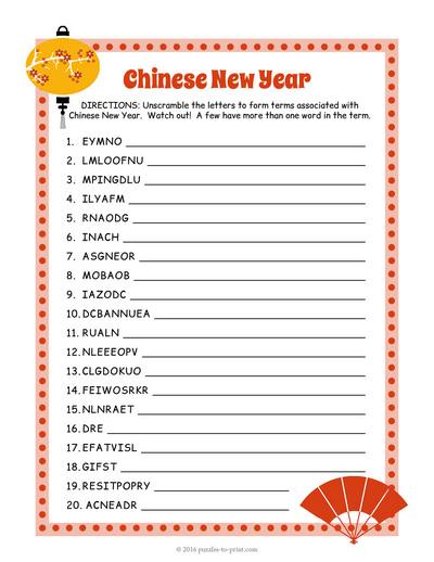 Easy Chinese English Words Print