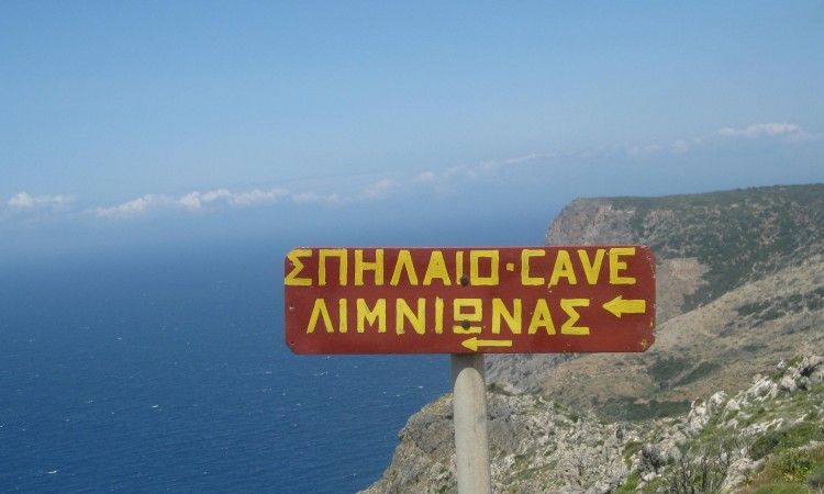 Greek language course Kythira