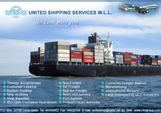 Freight forwarding and custom clearing companies in Doha  Qatar     Company Profile