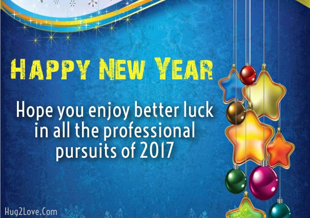 20 Happy New Year 2019 Wishes for Employees with Images new year wishes to employees from Boss