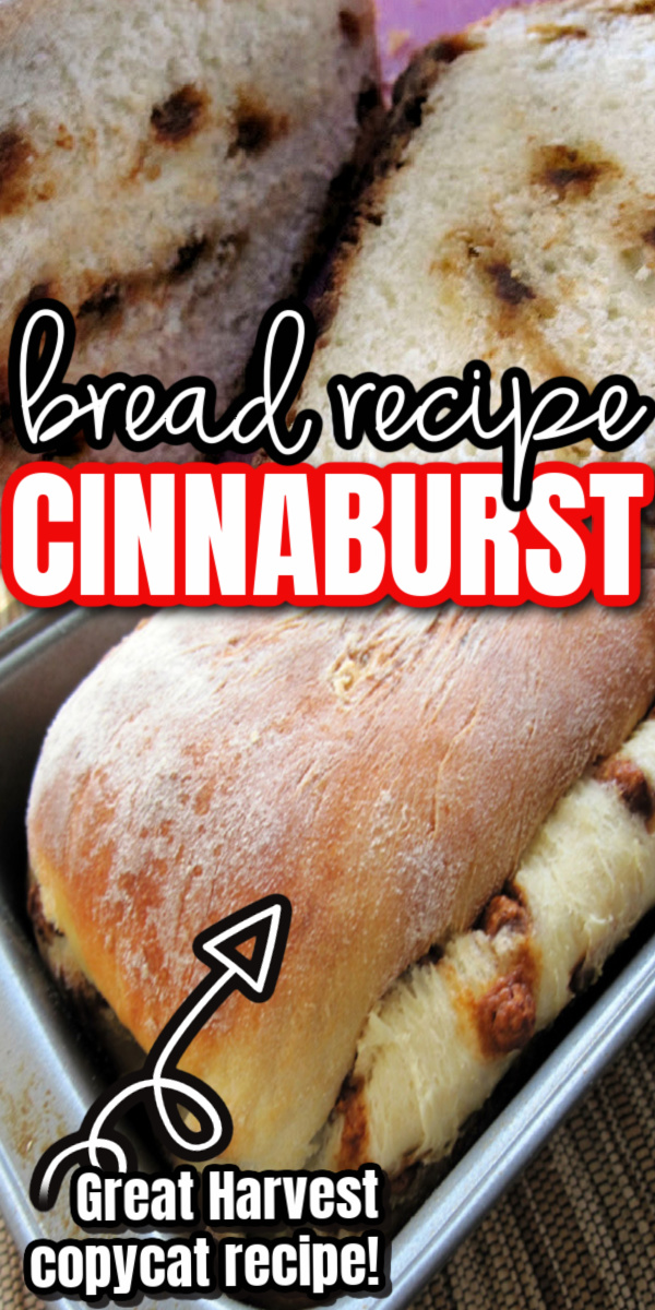 Great Harvest Cinnaburst bread copycat recipe. Our family's new favorite sweet bread.
