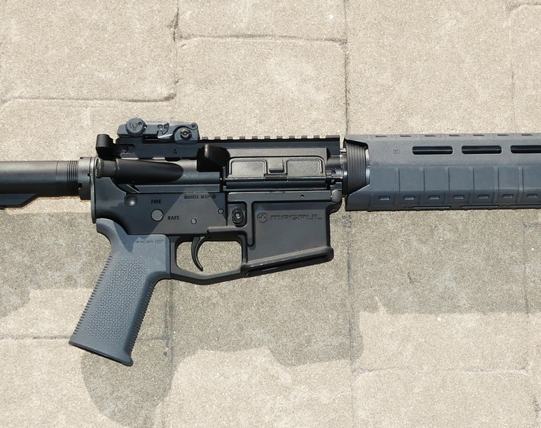15 Smith Mp Wesson Ar And