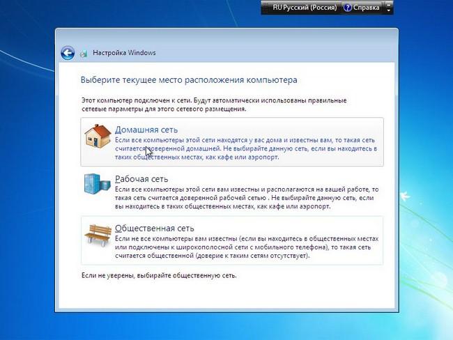Windows 7-netwerk instellen