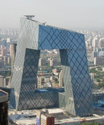 06 The Cctv Headquarters Designed By Rem Koolhaas With The