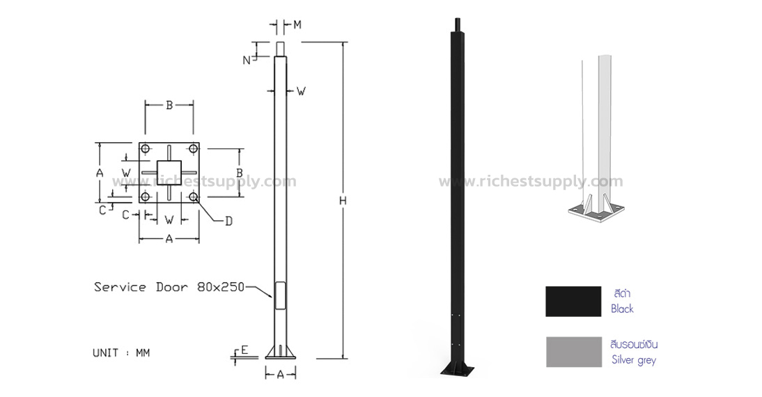 Dimensions of square steel street light