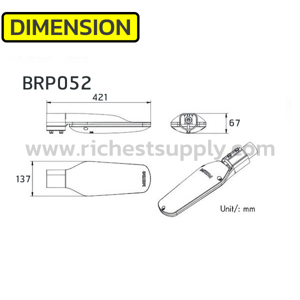DIMENSION BRP052 PHILIPS 40W
