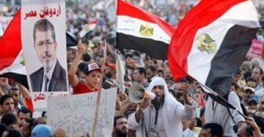 Egyptian court sentences 10 Muslim Brotherhood supporters to death