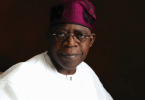 FALLOUT OF EKITI APC PRIMARY: Tinubu, Oni considering Option B