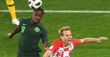 Odion Ighalo - Peter Odemwingie blames team selection