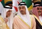 Saudi, UAE, Israel call for regime change in Iran