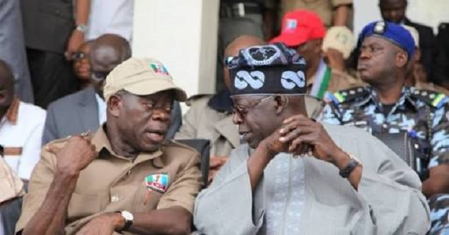 Details scanty as APC postpones Lagos, Imo guber primaries