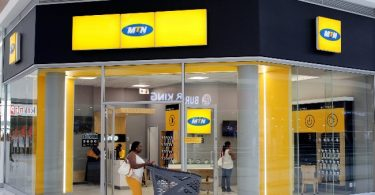 MTN's suit against AGF stalled over absence of judge