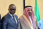 Nigerian govt looks up to Saudi Arabia to revive moribund refineries