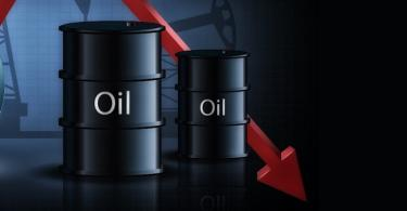 Nigeria's crude oil production falls to 1.999m bpd