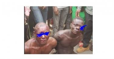 EBONYI: 2 terrorists arrested for planting explosives on a bridge