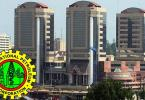 NNPC announces 13% increase in trading surplus for May