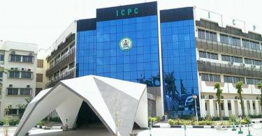 CORRUPTION: Civil servant to forfeit properties worth N124.5m to govt