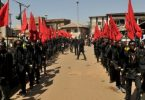 Amnesty Int'l condemns proscription of IMN, says move meant to conceal killing of Shi'ites
