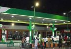 Forte oil records N5.3bn in profit for Q3 2019; revenue from fuels up by 30.9%