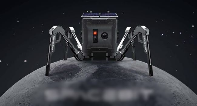 UK sends a robot to explore moon