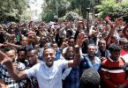 ETHIOPIA: Seven feared killed in protests over shooting of musician