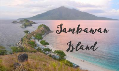 List of Synonyms and Antonyms of the Word: sambawan island