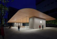 Apple, Taipei Store