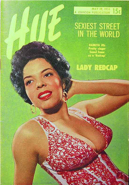 African American Review Magazine